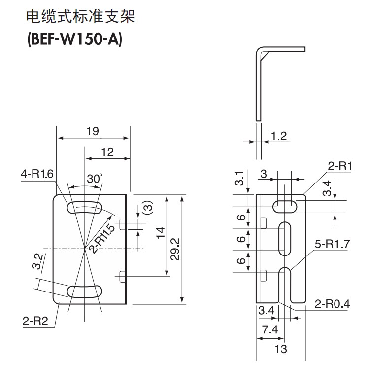 Standard Bracket for cable type(BEF-W150-A)